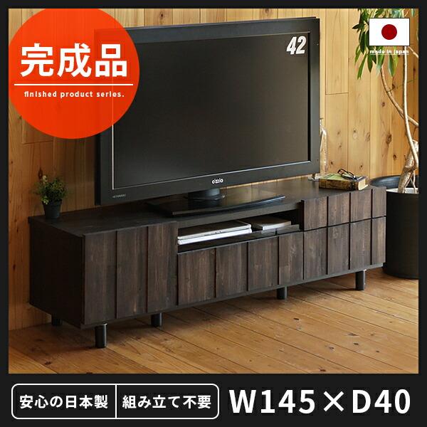 レセテレビボード