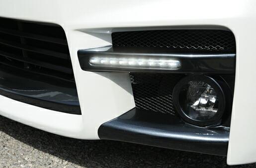 バルサリーニ