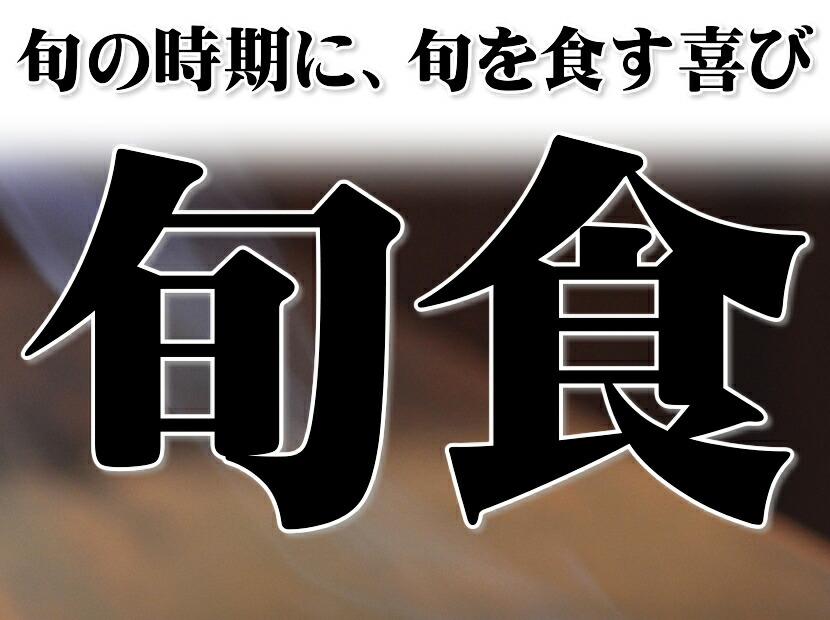 北海道産 南幌町明るい農村ネットワーク ピュアホワイトスープとピュアホワイトドレッシングのギフトセット