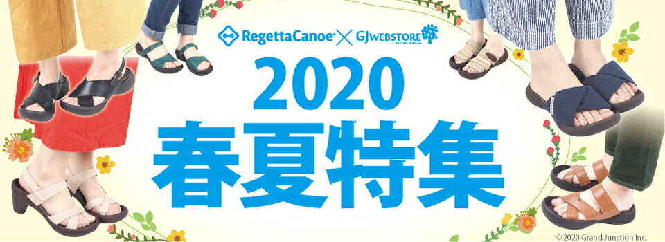 RegettaCanoe × GJWEBSTORE 2020春夏特集