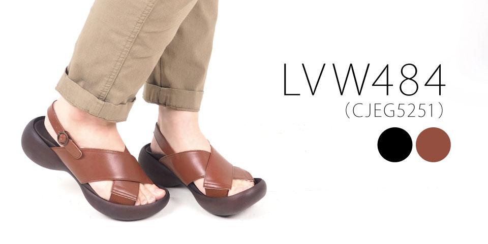 lvw484の商品ページはこちら