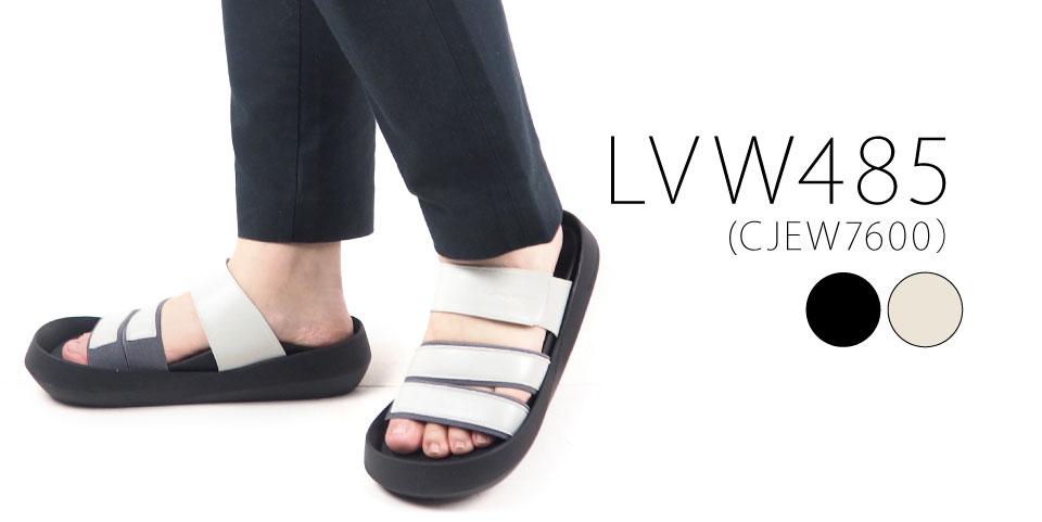 lvw485の商品ページはこちら