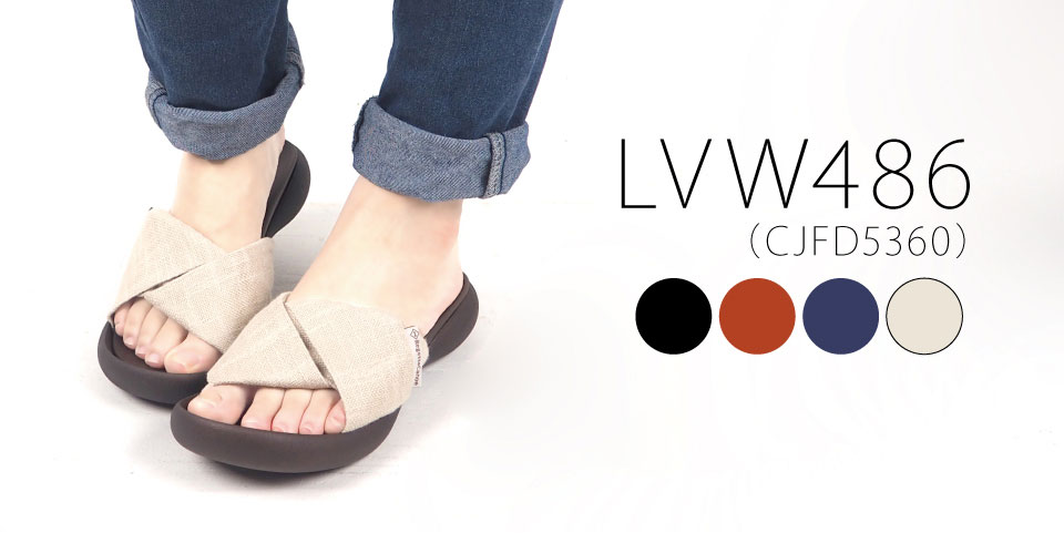 lvw486の商品ページはこちら