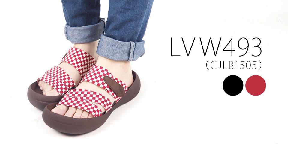 lvw493の商品ページはこちら