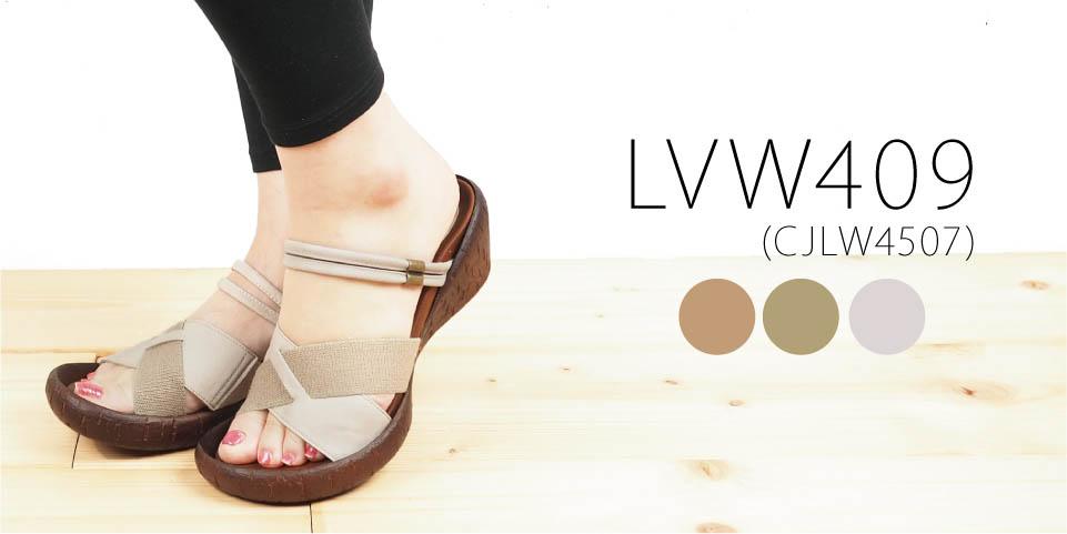 LVW409の商品ページはこちら
