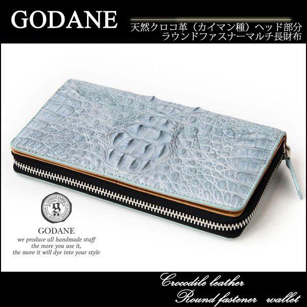 クロコダイル革ラウンドファスナー財布 イメージ