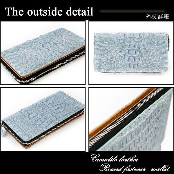 クロコダイル革ラウンドファスナー財布 外部詳細