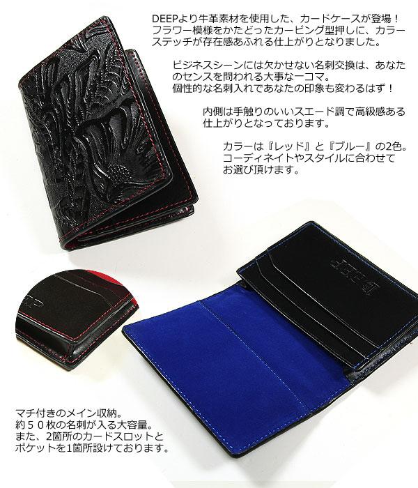 ポイント カード ケース ブランド