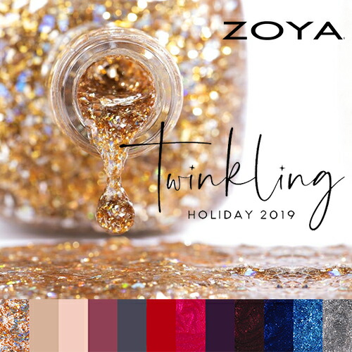 ZOYA HOLIDAY 2019「Twinkling」