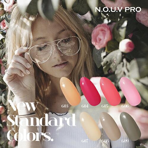 甘さとクールさを両立したラインナップ - NOUV Pro ニュースタンダードカラー