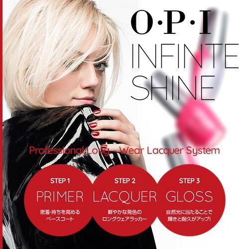 O.P.I INFINITE SHINE - オーピーアイ インフィニットシャイン
