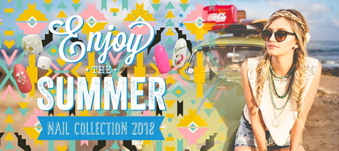 ENJOY THE SUMMER! 夏ネイル特集 2018