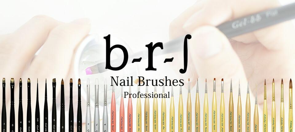 b-r-s (ブルーシュ) - 一人ひとりのクリエイティブワークをサポートするアイテムを是非ご一緒にどうぞ。