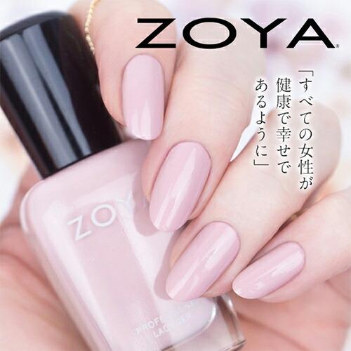 ZOYA - すべての女性が健康で幸せであるように