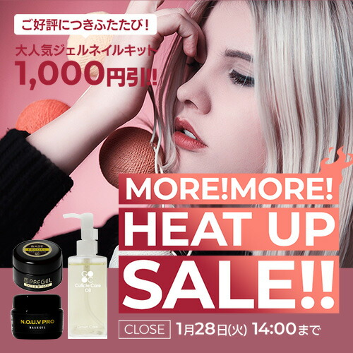 MORE!MORE! HOT SALE!!