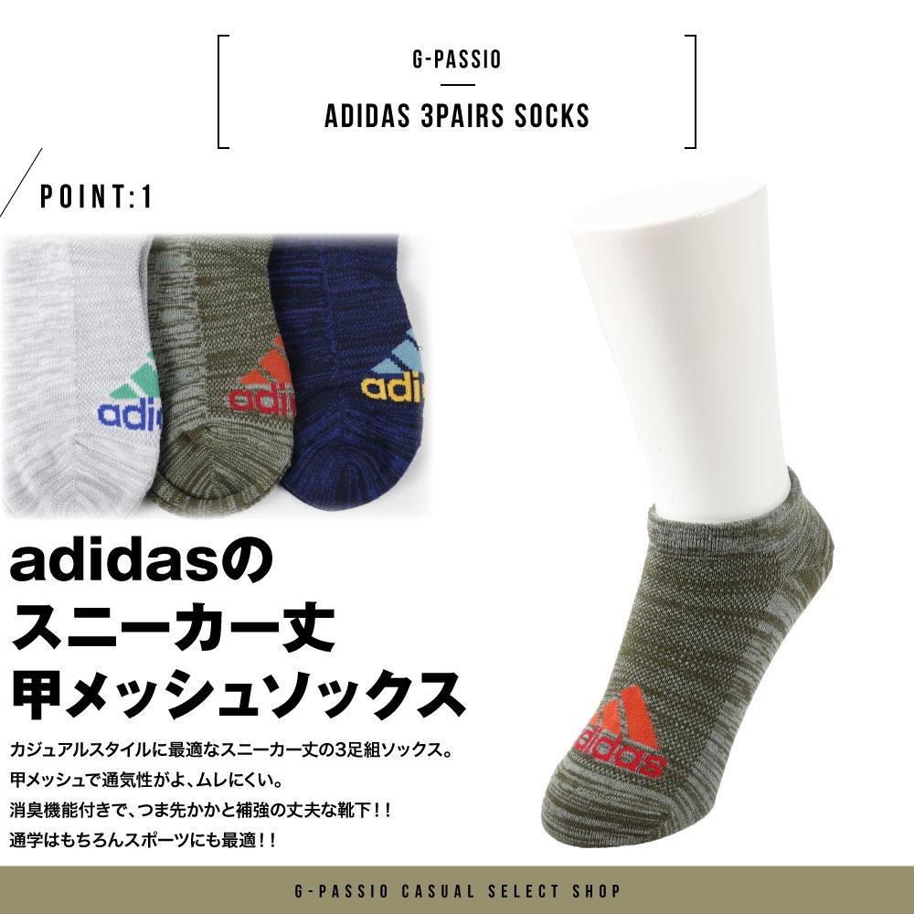 24461bf145ae99 楽天市場】【ゆうパケット便送料無料】_1 adidas アディダス スニーカー ...