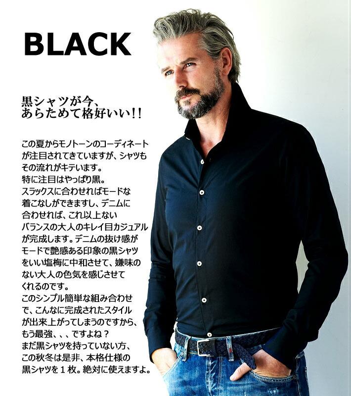 イタリアシャツ イタリア製シャツ メンズシャツ ビジネスシャツ イタリア製 無地 ホワイト カッタウェイ 長袖 ストレッチ 白シャツ ネイビー