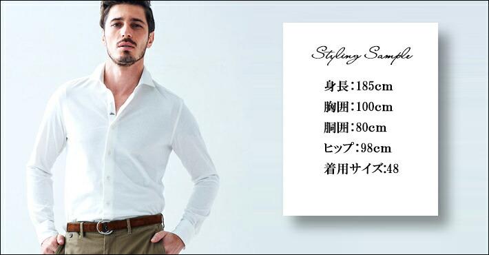 イタリアシャツ イタリア製シャツ メンズシャツ イタリア製 無地 ホワイト カッタウェイ 長袖 ストレッチ