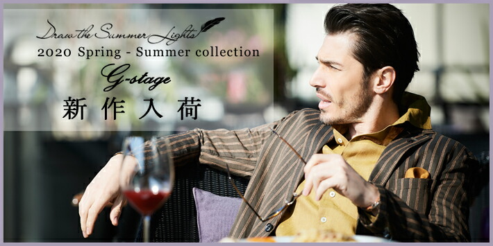 G-STAGE 2020 Spring-Summer Collection