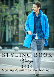 STYLING BOOK