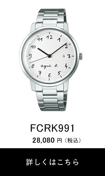 fcrk991
