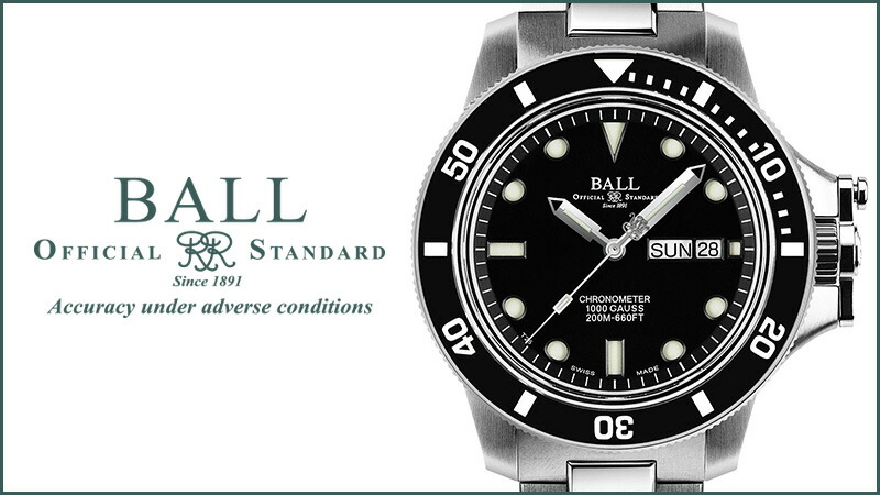 BALL Watch SPバナー