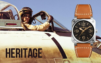Bell&Ross Heritage