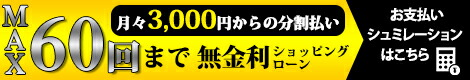 web_credit