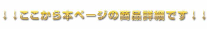 【動画紹介】【サンキャッチャー】【光の万華鏡】【インテリア】【雑貨】【記念】【北欧】【クリスタル】【楽ギフ_包装】【キラキラ】【天然石】