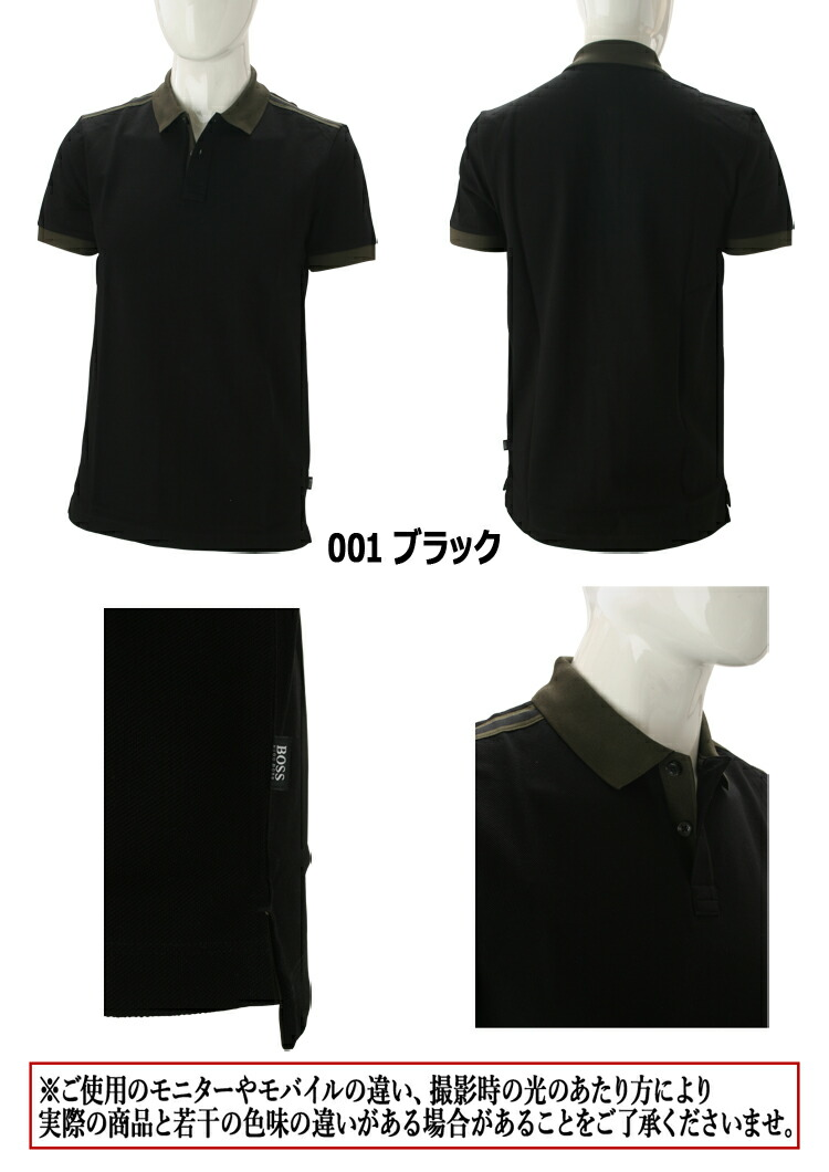 666ce2f70 GZONE GOLF: Hugo Boss BOSS メンズフィリプソン 39 short sleeves polo ...