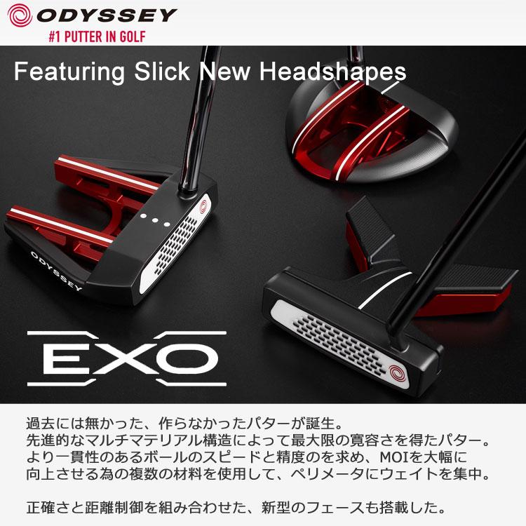 【並行輸入品】 EXO エクソー USAモデル オデッセイ パター 2018年