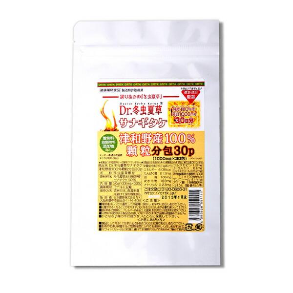 津和野産 サナギタケ冬虫夏草分包 (30包×1袋)