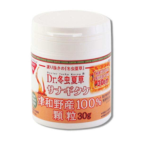 津和野産サナギタケ冬虫夏草粉末(30gボトル入り×1本