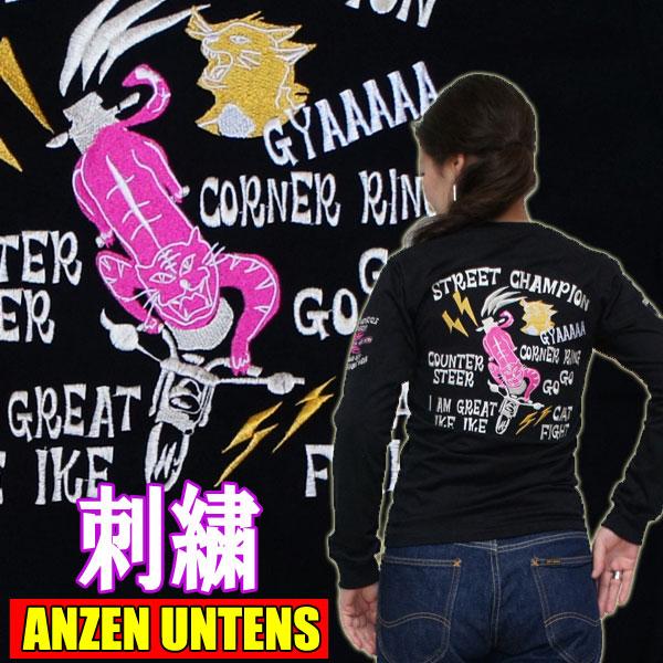 叫び猫刺繍Tシャツ長袖