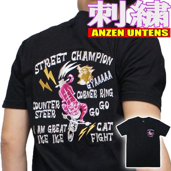 叫び猫刺繍tシャツ
