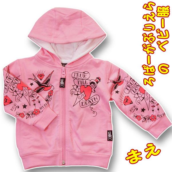 ベビー服ピンク