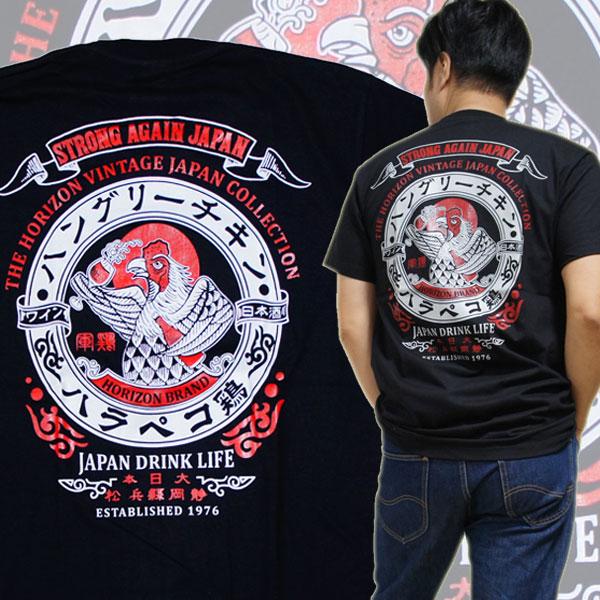 和柄・アメリカンtシャツ
