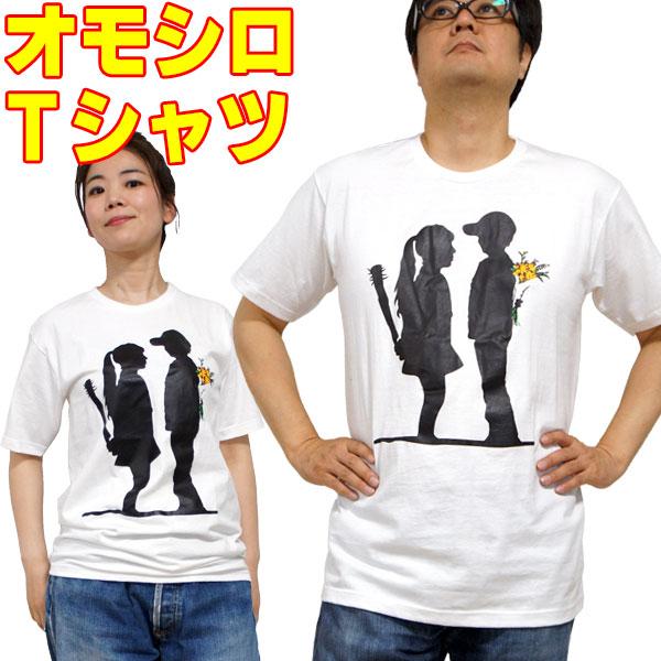 カップルTシャツ