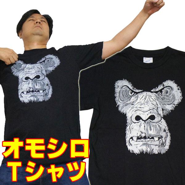 ゴリラTシャツ