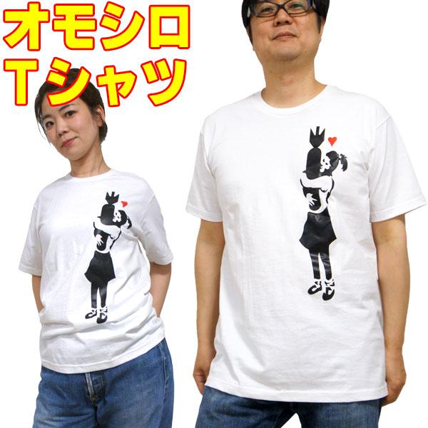 ミサイルTシャツ