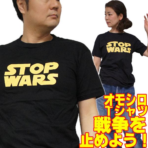 おもしろTシャツ