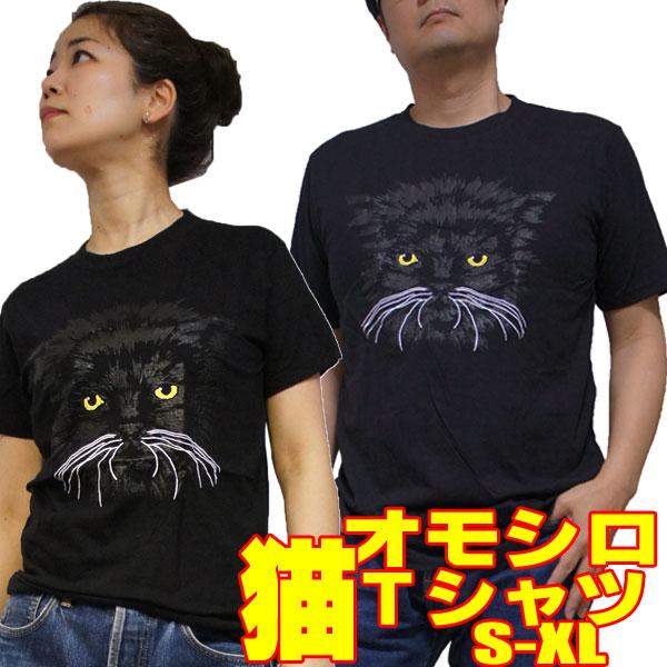 ネコTシャツ