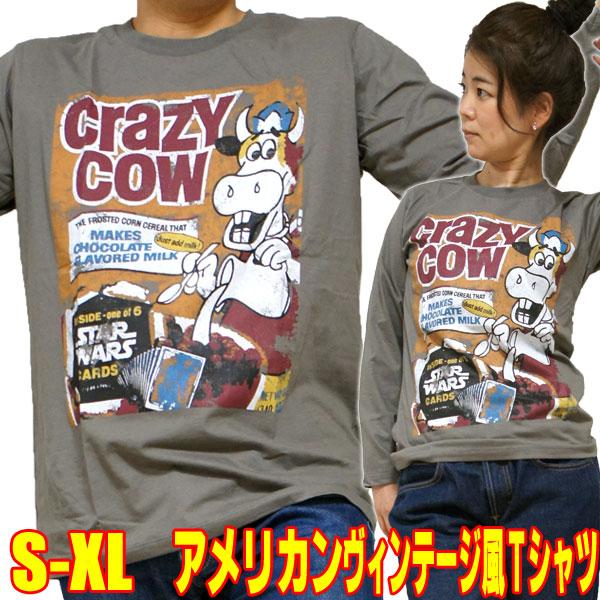 クレイジーカウ長袖tシャツ