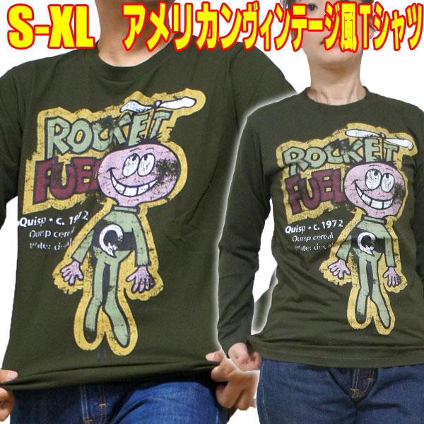 ロケットフューエル長袖tシャツ