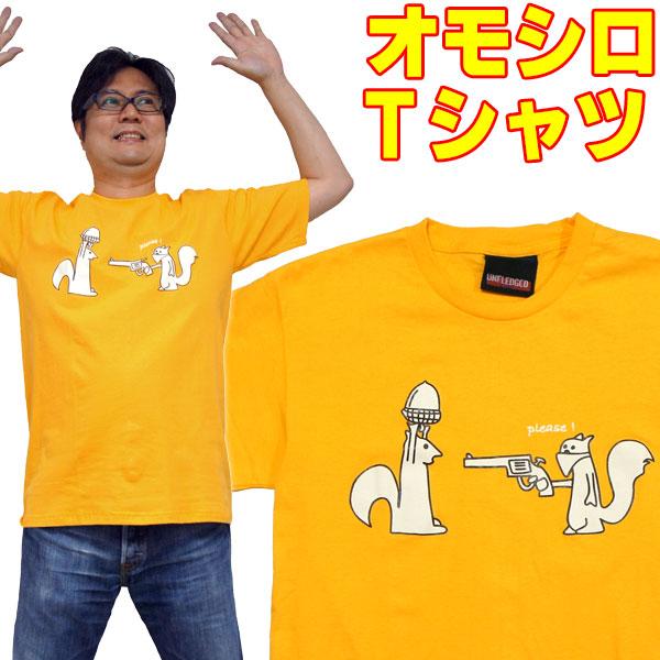 リス柄のTシャツ