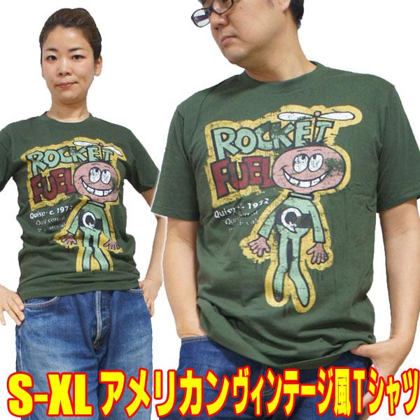 アメリカンTシャツ