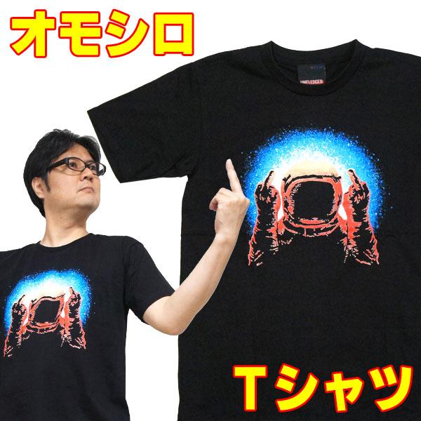 宇宙服のTシャツ