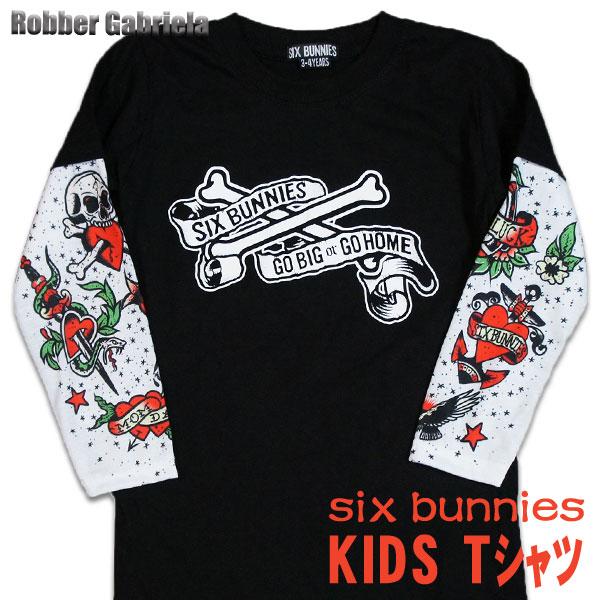 タトゥー柄子供服Tシャツ