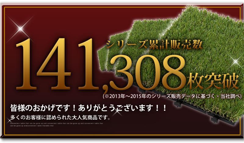 130626hbds_plants.jpg?2
