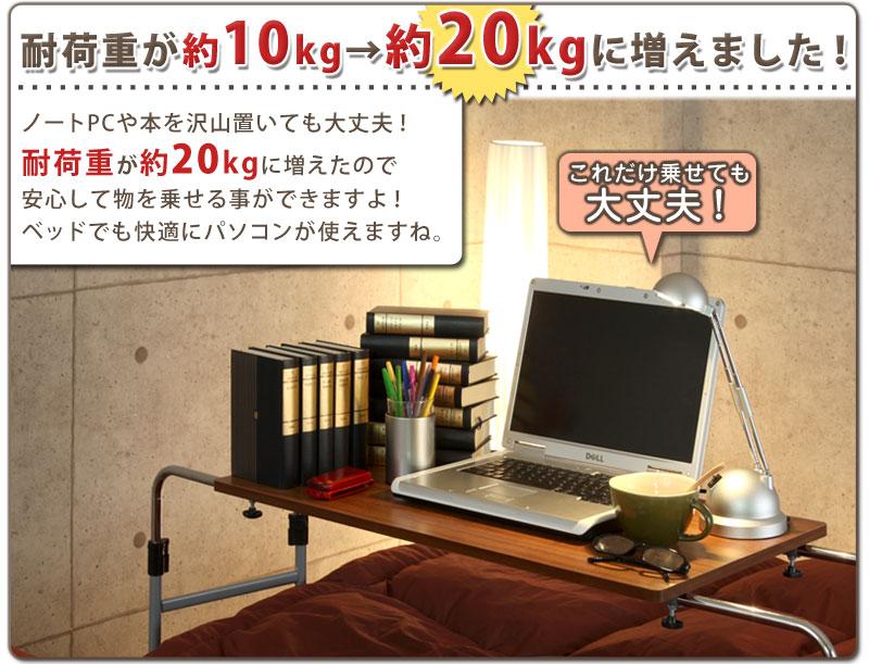 z120801um2011.jpg